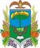 Leilão Prefeitura Municipal de Ipê
